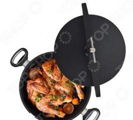 Сковорода для цыплёнка табака Erringen
