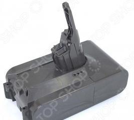 Батарея аккумуляторная для пылесоса Dyson V7, V8, SV10, SV10E 3200 mAh