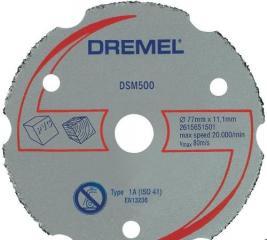 Диск отрезной твердосплавный Dremel DSM500