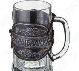 Кружка пивная «За рыбалку» 352-090. В ассортименте