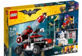 Конструктор-игрушка LEGO The Batman Movie «Тяжёлая артиллерия Харли Квинн»