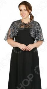 Платье Лауме-Лайн «Эдит Пиаф». Цвет: черный
