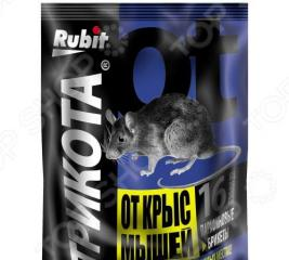 Средство для уничтожения мышей и крыс Rubit «ТриКота» в парофиновых брикетах