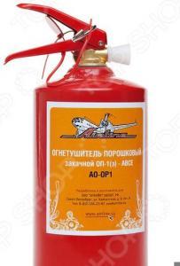 Огнетушитель порошковый Airline AO-OP1