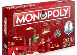 Настольная игра Hasbro «Монополия. Чемпионат мира по футболу FIFA 2018»