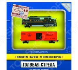 Тепловоз с вагоном Голубая стрела 2001C