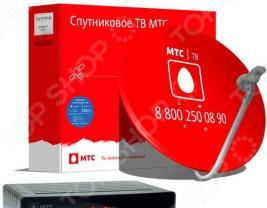 Комплект спутникового телевидения МТС №191