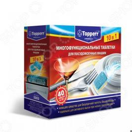 Таблетки для посудомоечных машин «Биощит»
