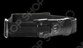 Багажный ремень с кодовым замком и весами SL-001