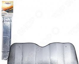 Шторка солнцезащитная на лобовое стекло Airline