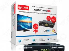Ресивер D-COLOR DC1002HD mini