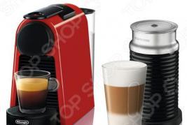Кофемашина DeLonghi EN 85