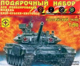 Сборная модель танка Моделист с микроэлектродвигателем «Т-90»