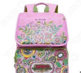 Рюкзак школьный Grizzly RA-672-4/1
