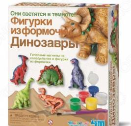 Фигурки из формочки 4M «Динозавры»