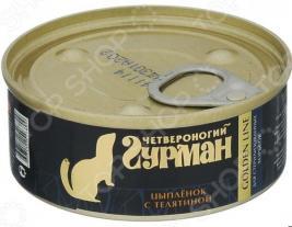 Корм консервированный для стерилизованных хорьков Четвероногий Гурман Golden «Цыпленок с телятиной в желе»