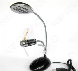 USB-лампа с вентилятором и часами 31 ВЕК ULF-308