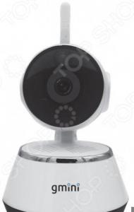 IP-камера Gmini HDS9000G