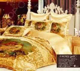 Комплект постельного белья «Аморе»