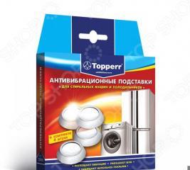 Подставка для стиральных машин антивибрационная Topperr 3200