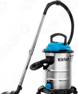 Пылесос моющий KITFORT КТ-549