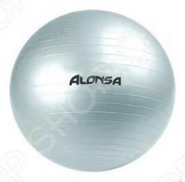 Мяч гимнастический Alonsa RG-4