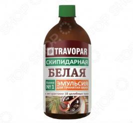 Скипидарный раствор для принятия скипидарных ванн Travopar «Белая»