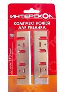 Набор ножей для рубанка Интерскол 2091911000300