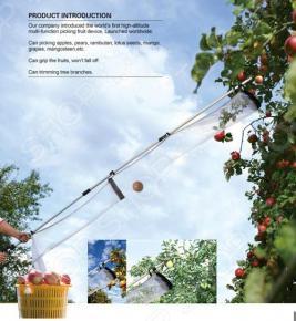 Телескопическое универсальное устройство 3 в 1 «Садовник»