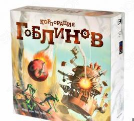 Игра настольная для компании Magellan «Корпорация гоблинов»