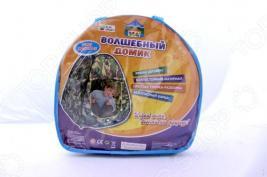 Палатка конусная игровая PlaySmart 1707324