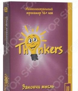 Игра логическая Thinkers «Закончи мысль»