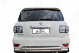 Защита заднего бампера Arbori двойная для Nissan Patrol, 2012-2014