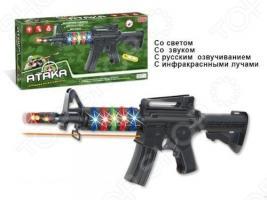 Автомат Zhorya Х75222