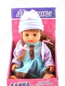 Кукла интерактивная Shantou Gepai «Алина с косичками»
