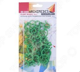 Кольца для подвязки растений Archimedes 90800