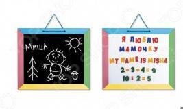 Доска магнитная для ребенка Десятое королевство комбинированная-4
