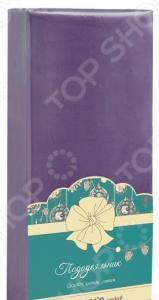 Пододеяльник Tiffany's Secret . Цвет: фиолетовый