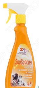 Спрей ликвидатор запаха и пятен с ковровых покрытий Zoo Clean универсальный