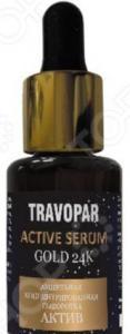 Сыворотка для коррекции морщин с золотом «Актив» TRAVOPAR