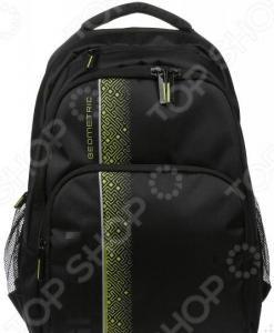 Рюкзак молодежный Grizzly RU-707-1