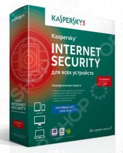 Антивирусное программное обеспечение Kaspersky Kaspersky Internet Security Multi-Device Russian Ed. 5-Device, 1 year, Base Box