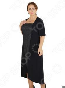 Платье Элеганс «Блестящее настроение». Цвет: темно-синий
