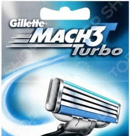 Сменные кассеты Gillette Mach 3 Turbo
