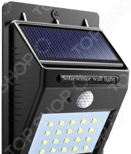 Фонарь светодионый на солнечной батарее «Ястреб+»