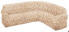 Натяжной чехол на классический угловой диван Еврочехол «Виста. Антея»