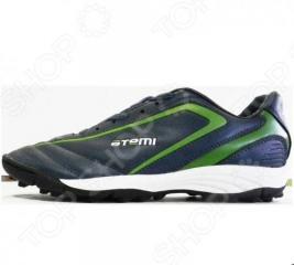 Бутсы ATEMI SD500TFJ. Цвет: серый, зеленый