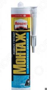 Клей монтажный Момент MB-45