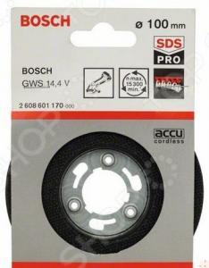 Круг тарельчатый Bosch 2608601170