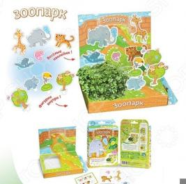 Набор для выращивания Happy Plant «Зоопарк»